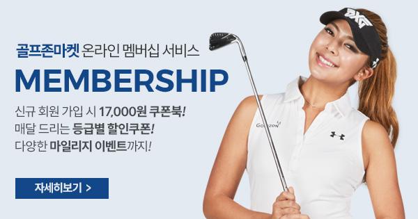 로그인배너_회원혜택